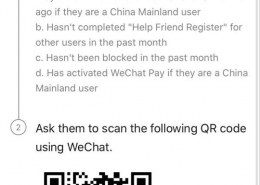 Anyone from Canada or China can help for WeChat verify?
