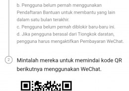 Main Topic for WeChat Verification