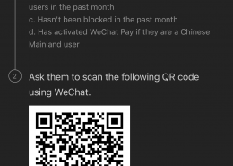 How can I do Wechat friend verification without any friends?